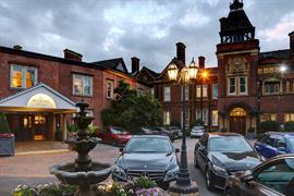 Entrance to Moor Hall Hotel and grounds Sutton Coldfield