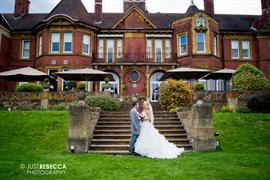 Bride and groom at Moor Hall Hotel Sutton Coldfield